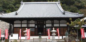 三原極楽寺